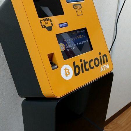 General Bytes Bitcoin ATM