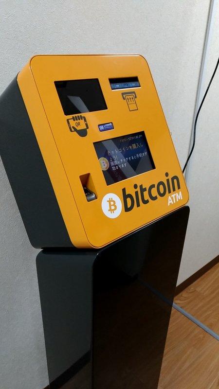 generale byte bitcoin atm