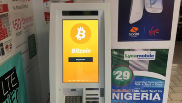 Coin Atm Finder Bitcoin Atm