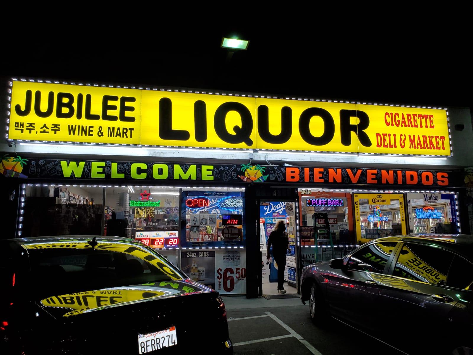 Jubilee Liquor