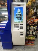 Indicazioni stradali per Bitcoin ATM by CoinBTM, Ralph Ave, - Waze